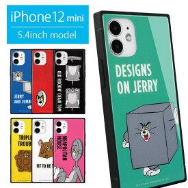 トムアンドジェリー iPhone 12 mini スクエア ガラスケース ケース ハードカバー iPhone12 mini FUNNY art series ポップ iPhone 12mini キャラクター オシャレ スマホケース グッズ カバー アイフォン iPhone12 ミニ 可愛い ジャケット