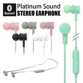 Bluetooth ステレオイヤホン ワイヤレスイヤホン スイッチ付き パステルカラー イヤフォン 大人女子 イヤホン 無線 スマートフォン スマホ iPhone Android シンプル 音楽 グッズ