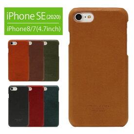 iPhoneSE 第2世代 ケース iPhone8 iPhone7 栃木レザー 本革 ハード レザー 牛革 ビジネス メンズ レディース シンプル アクセサリー おしゃれ レザーケース 植物 | 第二世代 新型 iphonese 2 携帯カバー 携帯ケース スマホカバー アイフォンse2 ケース