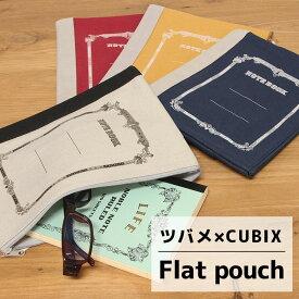 ツバメ×CUBIX フラットポーチ A5 小物入れ バッグインバッグ クラッチタイプ レトロ 文房具 グレー 赤 青 黄色 シンプル メンズ レディース スマホポーチ 鞄