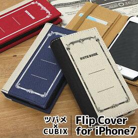 送料無料 iPhone7ケース 手帳型 ツバメ×CUBIX  iPhone7ケース アイフォン7 ケース スマホケース おしゃれ かわいい レトロ シンプル ツバメノート