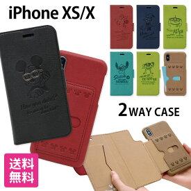 iPhone x iphone xs ケース 手帳型 ディズニー ハード 2way | スマホケース 手帳 携帯ケース iphoneケース アイフォンXS アイホンXs アイフォン10 アイフォン10sシンプル グリーン 赤 レッド ケース ジャケット ブラック 青