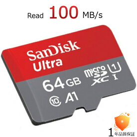 microSDXC SDカード 64GB SanDisk サンディスク 正規品 UHS-I 超高速100MB/s U1 FULL HD アプリ最適化 Rated A1対応 海外向けパッケージ品 送料無料