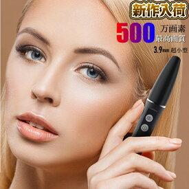 【2019年新作】 耳かき カメラ 500万画素 スコープ 3.9mm 超小型レンズ WiFi接続 無線 耳掃除 みみかき 耳鏡 LED