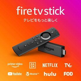 Fire TV Stick - Alexa対応音声認識リモコン付属