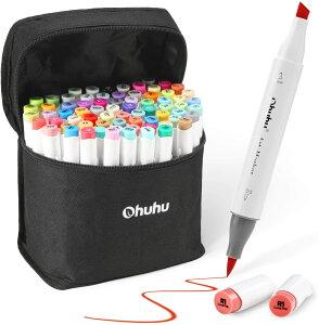 huhu イラストマーカー 筆先 48色 ブレンダーペン付き マーカーペン ふでタイプ 筆・太字 両用 鮮やか 手帳 イラスト 色塗り 塗る絵 カード