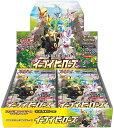 ポケモンカードゲーム ソード&シールド 強化拡張パック イーブイヒーローズ BOX シュリンク付き