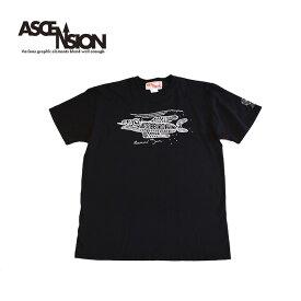 ASCENSION(アセンション)Ancient fish TEE Tシャツ メンズ(mens)・レディース(ladys)・Tシャツ(T-shirt)・ネッシー・アウトドア(outdoor)・野外フェス・グラフィック as-727