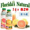 フロリダスナチュラル 詰め合わせ 1000ml×4本 (フロリダ産ストレート100%オレンジジュース・グレープフルーツジュース)【RCP】