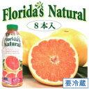 フロリダスナチュラル ルビーレッドグレープフルーツジュース 1000ml×8本 (フロリダ産ストレート100%グレープフ…