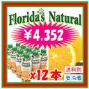 フロリダスナチュラル オレンジジュース 1000ml×12本 (フロリダ産ストレート果汁100%オレンジジュース)【RCP】