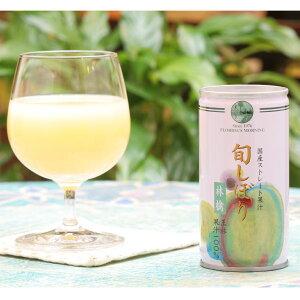 100%りんごストレートジュース(国産・東北産) 『旬しぼり 王林りんごジュース 195g×30缶』 フロリダスモーニング 100% 砂糖 保存料 無添加