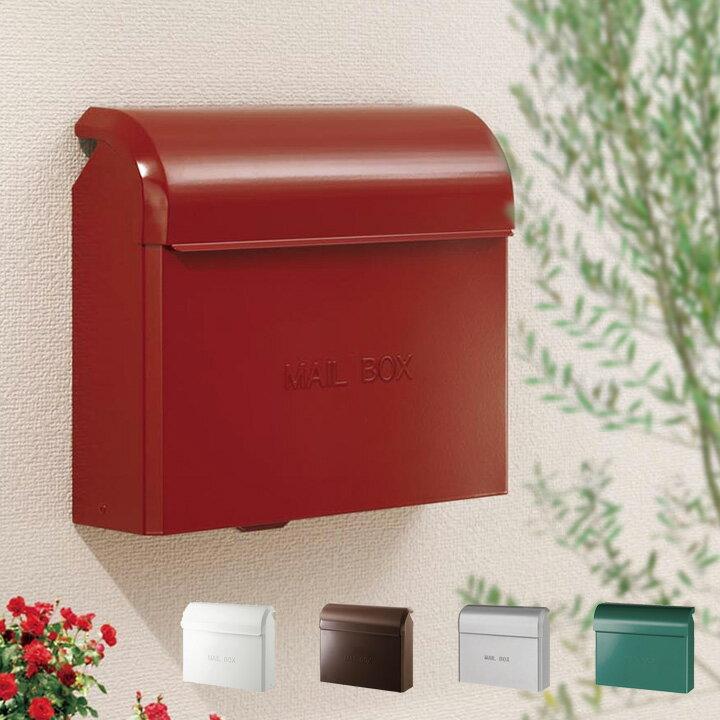 ポスト 鍵無し!A4OK!シンプルなのに可愛い♪使いやすい郵便ポスト「LIKE ライク」塗り壁やレンガなどの洋風住宅に似合う3色。エンボス文字壁付け 南欧 POST 郵便受け 送料無料 | おしゃれな 玄関ポスト 郵便受け箱 おしゃれ 壁掛けポスト