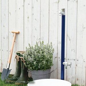【立水栓】【水栓柱】 「ジラーレW<10色> 2口タイプ」