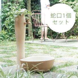 【立水栓】【水栓柱】【ガーデンパン】「ナチュラルデザインの立水栓 ポッシュ (水栓柱+ガーデンパン+蛇口1個セット)」