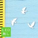 ガーデンのウォールデコ 「フライングバード」 ガーデンや外構、住宅のおしゃれな壁飾り。妻飾りとしても使えるシンボリックな鳥のデコレーションです。De-Colla...