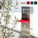 【送料無料】ガーデンシンク 流し台 屋外 水栓柱 収納 ステンレス 水受け蓋付きガーデンシンク型ボックス立水栓 「iha…