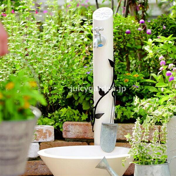 【立水栓 水栓柱】上品な大人の可愛さ。「フルール (水栓柱+ガーデンパン+蛇口2個セット)」【送料無料】シンプルなカタチです【立水栓セット】【立水栓ユニット】|ガーデンタップ 水受け ガーデニング ガーデン 水栓パン 庭 水洗 水道 輸入住宅
