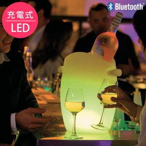 ワインクーラー LED 照明付き ライトアップ シャンパンクーラー 「スマートアンドグリーン (Smart & Green) 充電式LEDテーブルライト フレッシュ(Fresh) Bluetooth仕様」 アウトドア 演出 インス