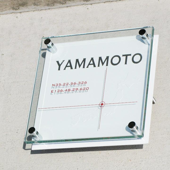 【送料無料】「日本地図表札 GPSサイン」