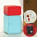一戸建て用宅配ボックス・置き型郵便ポストセット「NASTA スマポ コンパクト(COMPACT)+スタンダード(STANDARD)ダイヤル錠セット 置き型」