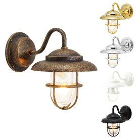 外構、玄関ポーチの照明 「真鍮ガーデンライト BR1760 LED」 【送料無料】 照明 ライト 外灯 街灯 表札灯 屋外照明
