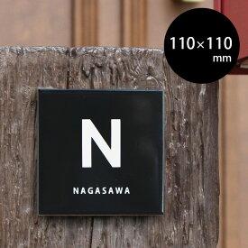 【表札】【タイル】「ポーセリンアート表札 NIGHT(ナイト) 〜by salon de SHIORIEL〜 110角」