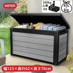 「ケター (KETER) デナリ デッキボックス(DENALI DECK BOX) 380L」 収納ベンチ 分別 ゴミ置き場 おしゃれ 木調 座れる ベンチ 物置 ストレージ 収納庫