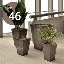 おしゃれ 大型 植木鉢 ファイバー コンクリート 軽量 「クレイポット(CLAYPOT) トールスクエア46(Tall Square 46) 28L 8号鉢相当」