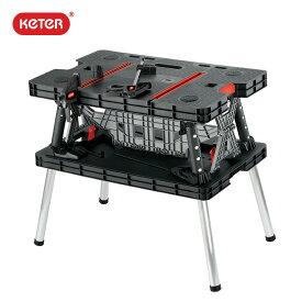 【樹脂製】【折り畳み】【作業台】「ケター (KETER) フォールディングワークテーブル (Folding Work Table)」