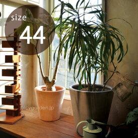 プランターおしゃれ 大型 「クレイポット(CLAYPOT) ラウンド44(Round 44)38L 12号鉢相当」 ファイバー コンクリート 軽量