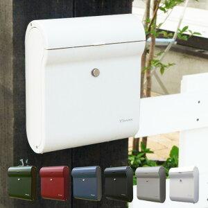 【おしゃれな北欧郵便ポスト】「ペンネ社 (Penne) 壁掛け郵便ポスト DESIGN デザイン (つまみ変更可能)」