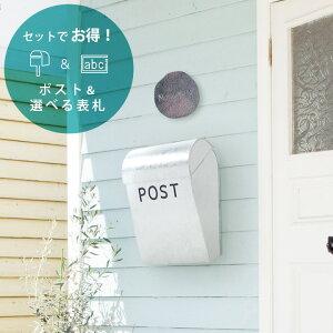 新築,リフォーム,建て替え,郵便ポスト,郵便受け,サイン,看板,ネームプレート,北欧