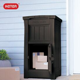 【送料無料対象外】【樹脂製】【宅配ボックス】「ケター (KETER) パーセルボックス(PARCEL BOX)」