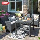 【送料無料対象外】【ラタン調】【ガーデンテーブルセット】【屋外家具】「ケター (KETER) オーランド ローテーブル…