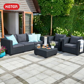 ガーデンテーブル ソファ セット 人工ラタン 「ケター (KETER) サルタ 3人掛けガーデンソファー・テーブル 4点セット」 おしゃれ リゾート 庭 テラス 屋外家具