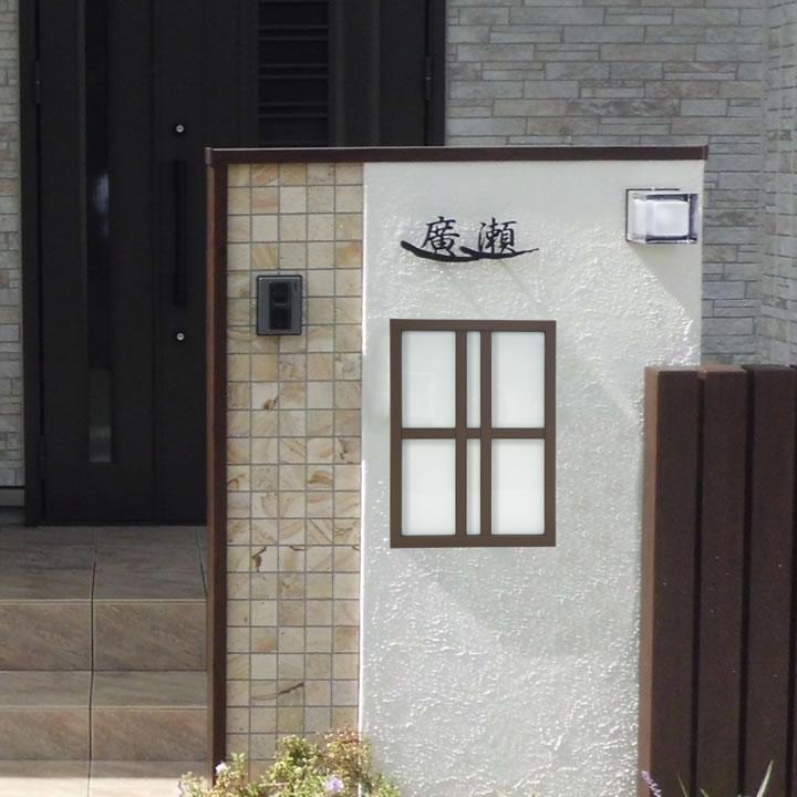 ポスト 和風 和モダン 郵便受け 郵便ポスト「にっぽんのポスト『ふみ』スライドタイプ 壁掛け型」戸建てから集合住宅まで、日本の玄関を彩ります。 | おしゃれ 壁掛け ボックス 郵便受け箱 マンション 玄関ポスト おしゃれ 壁掛けポスト 壁付け