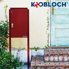 ドイツ・Maxknobloch社 デザイン 「ポスト&宅配ボックス KNOBOX(ノボックス)」 ダークグリーン/ボルドー/ヴィンテージオリーブ/ホワイト/ブルー