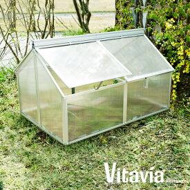 【屋外用温室】「Vitavia グリーンハウス GAIA JUMBO」