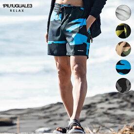 1PIU1UGUALE3 RELAX ウノピゥウノウグァーレトレ リラックス カモフラージュ柄 スイムパンツ 水着 メンズ