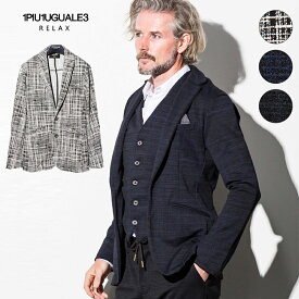 1PIU1UGUALE3 RELAX ウノピゥウノウグァーレトレ リラックス ストレッチジャガードテーラードジャケット 白 黒 紺 メンズ