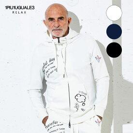 1PIU1UGUALE3 RELAX ウノピゥウノウグァーレトレ リラックス グラフィック プリント パーカー ジップパーカー メンズ 白 黒 ネイビー
