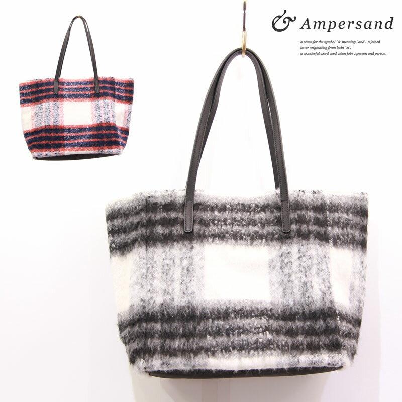 【あす楽がいつでも送料無料】 Ampersand アンパサンド ウール トートバッグ