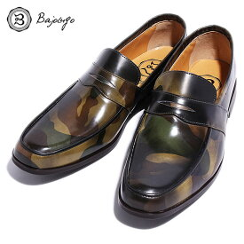 BajoLugo バジョルゴ おとこのブランドHEROES 掲載 ペニー ローファー シューズ レザー 靴 カモフラージュ レザー 迷彩 アンティーク仕上げ MENS メンズ 送料無料