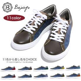 BajoLugo バジョルゴ おとこのブランドHEROES 掲載 スニーカー シューズ クロコダイル デニム レザー 靴 MENS メンズ 送料無料