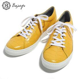 BajoLugo バジョルゴ おとこのブランドHEROES 掲載 スニーカー シューズ クロコダイル レザー 靴 イエロー MENS メンズ 送料無料