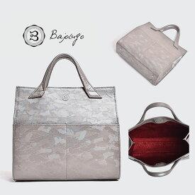 BajoLugo バジョルゴ ミニトート カモフラージュ アッシュ バッグ 鞄