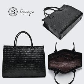 BajoLugo バジョルゴ クロコ型押し トートバッグ ブラック 黒 鞄 バッグ