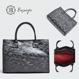 BajoLugo バジョルゴ トートバッグ カモフラージュ ブラック バッグ 鞄