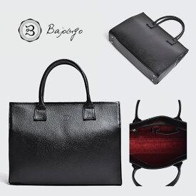 BajoLugo バジョルゴ トートバッグ シボ ブラック バッグ 鞄